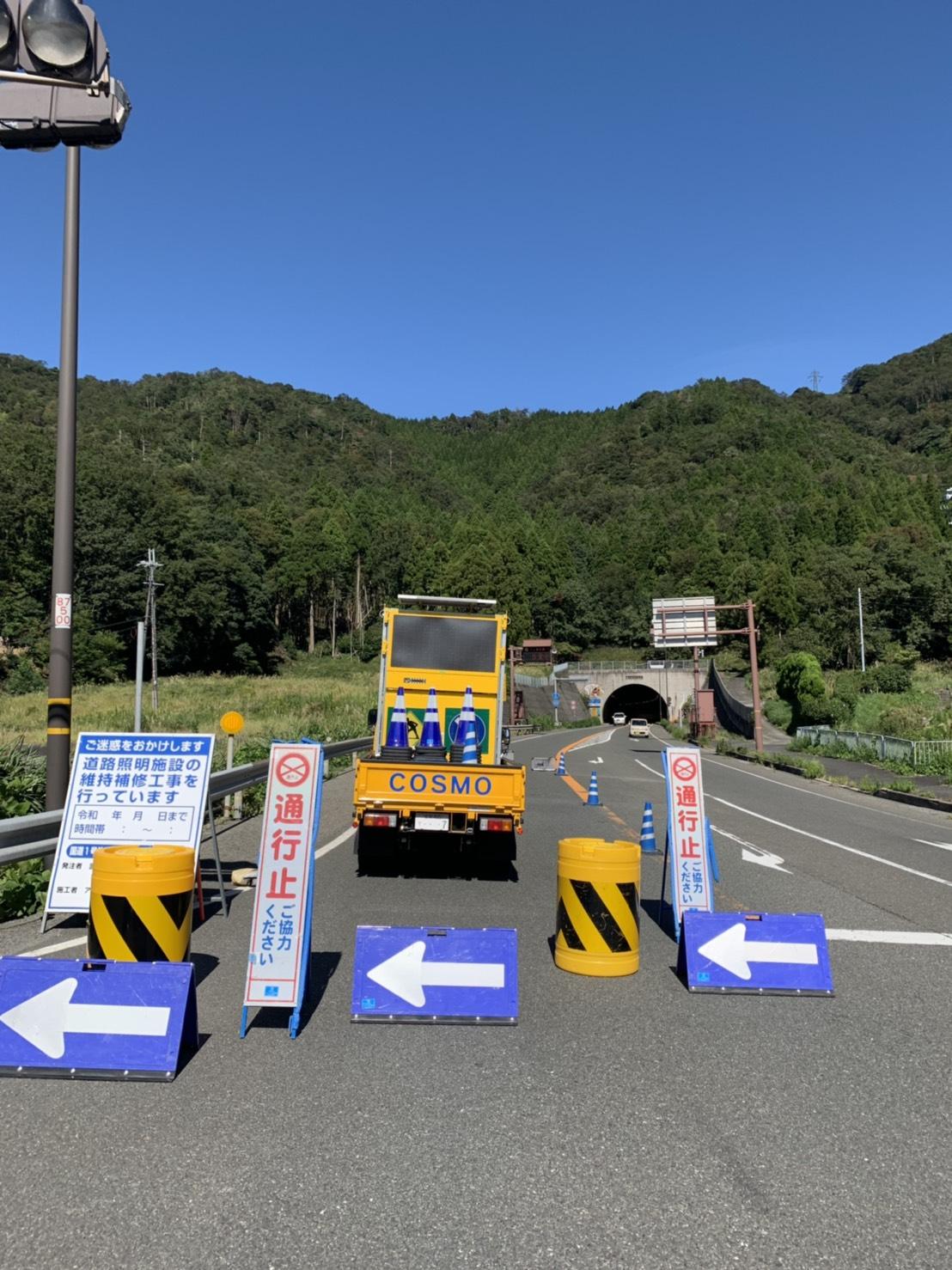 滋賀県長浜市にて交通誘導を賜っております