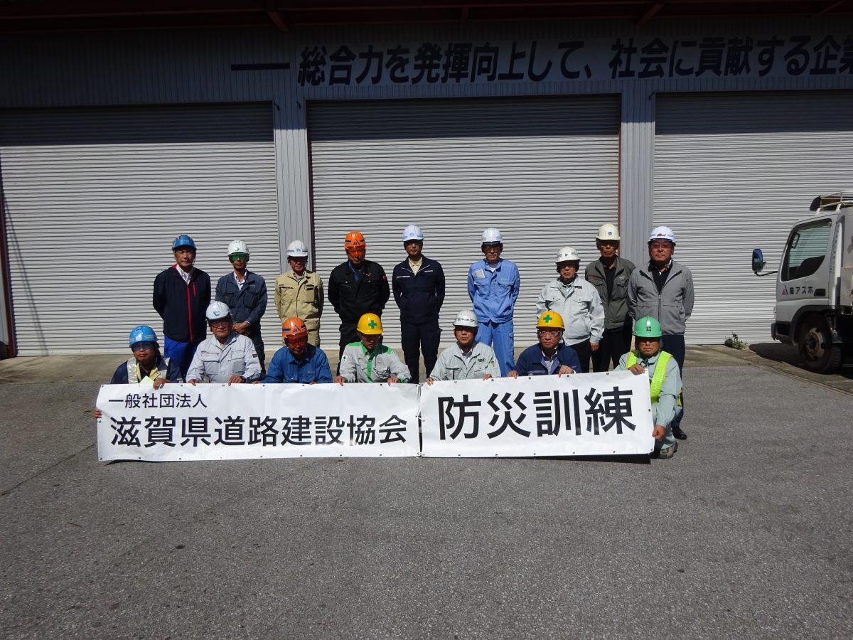 滋賀県道路建設協会様の防災訓練に参加させて頂きました