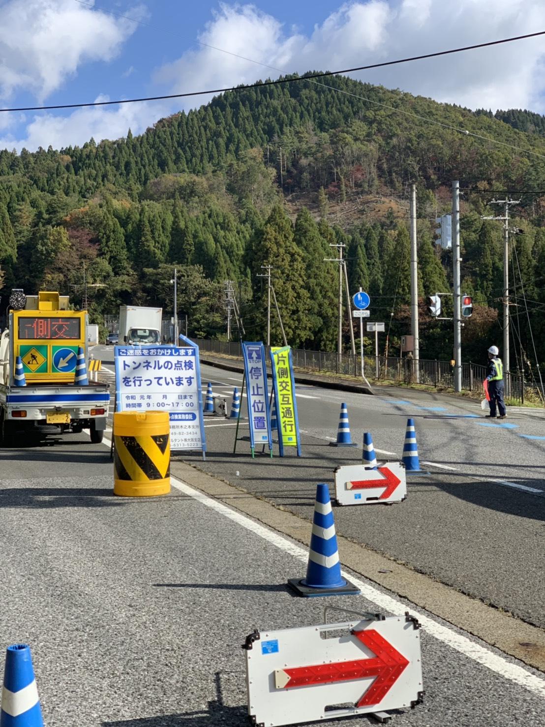 滋賀県長浜市にて交通誘導警備業務を賜わっております
